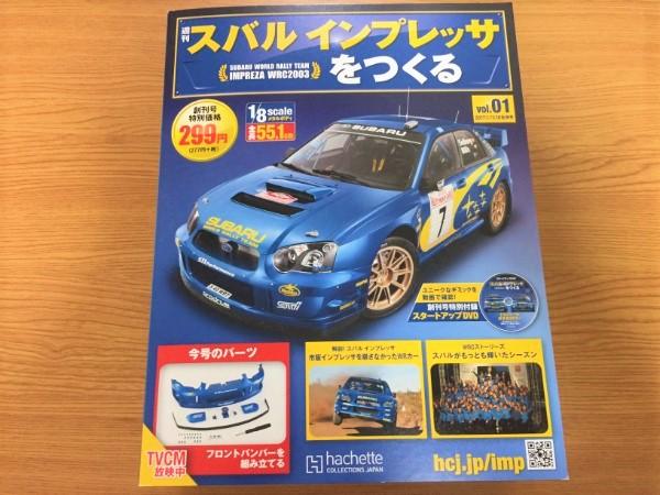 f:id:tsukimiishii:20161225183633j:plain