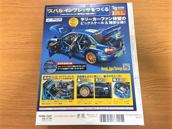 f:id:tsukimiishii:20161225183634j:plain