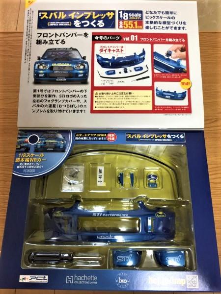 f:id:tsukimiishii:20161225183636j:plain