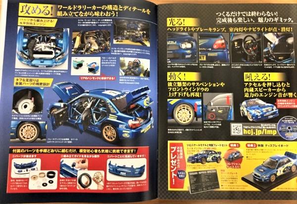 f:id:tsukimiishii:20161225183639j:plain