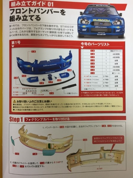 f:id:tsukimiishii:20161225183642j:plain