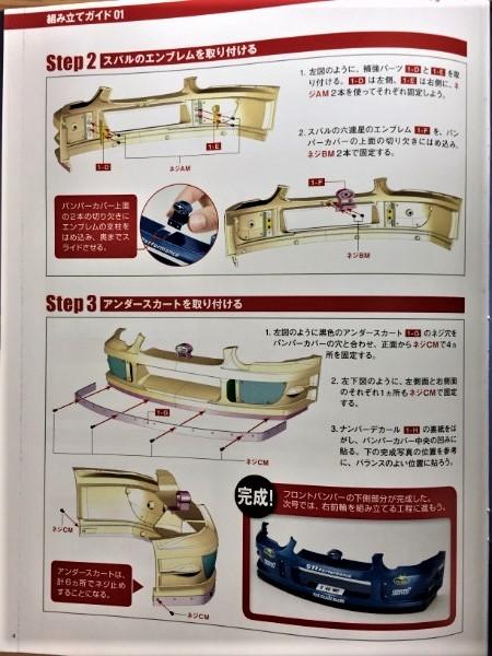 f:id:tsukimiishii:20161225183643j:plain