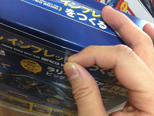 f:id:tsukimiishii:20161225183644j:plain