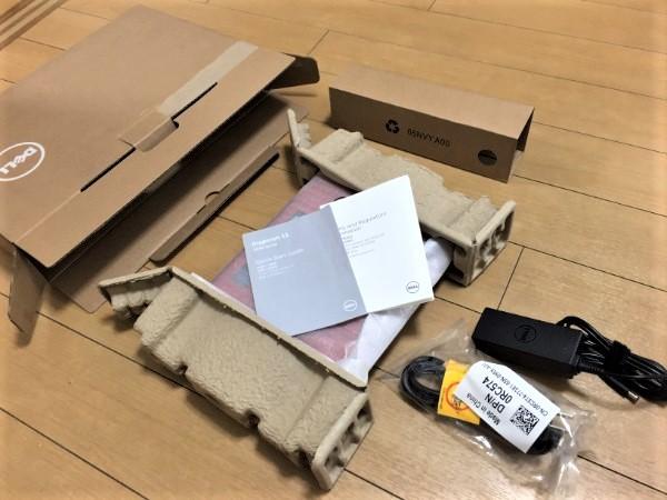 f:id:tsukimiishii:20161226021244j:plain