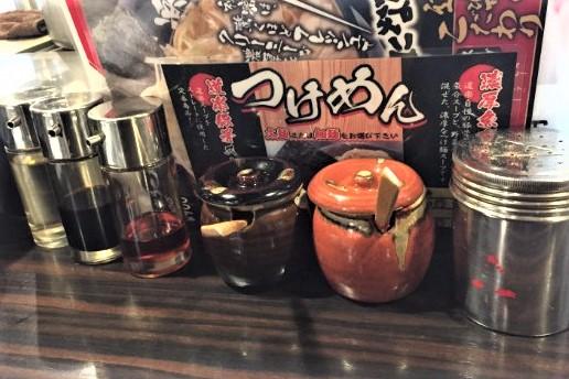 f:id:tsukimiishii:20161226042103j:plain