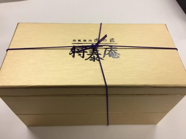 f:id:tsukimiishii:20170109211729j:plain