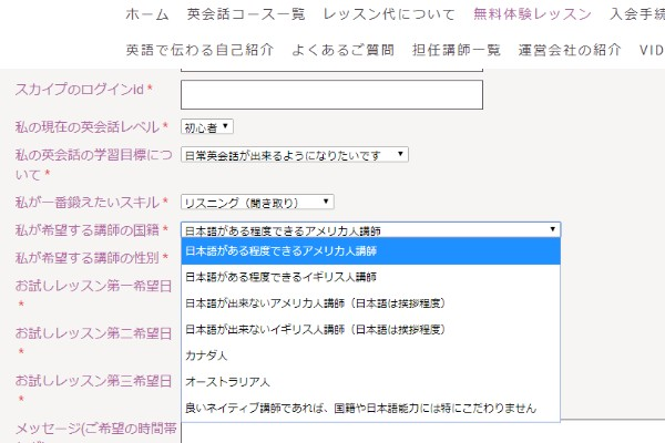 f:id:tsukimiishii:20170725194747j:plain
