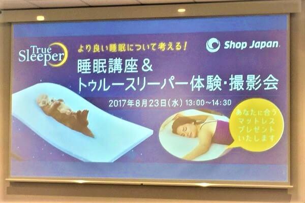 f:id:tsukimiishii:20170904023425j:plain