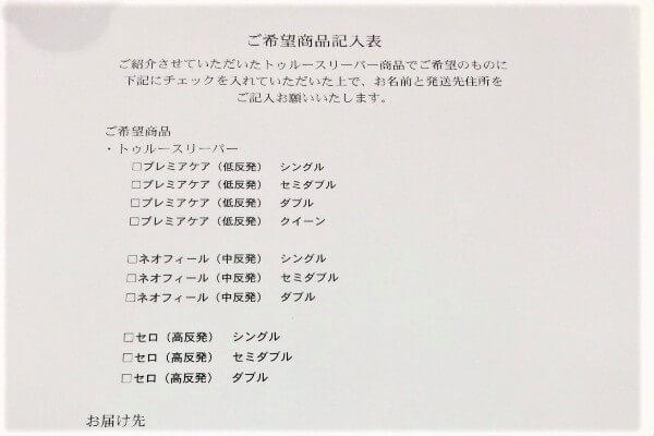 f:id:tsukimiishii:20170904023455j:plain