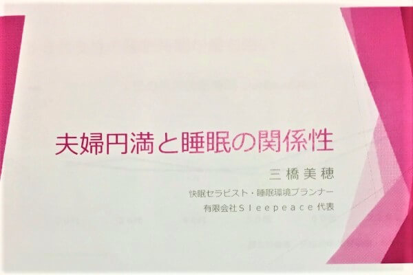 f:id:tsukimiishii:20170904023501j:plain