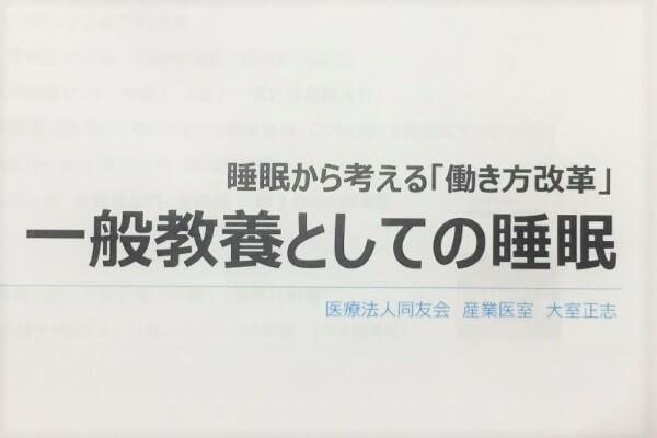 f:id:tsukimiishii:20170904023504j:plain