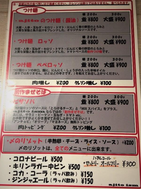 f:id:tsukimiishii:20171110232519j:plain
