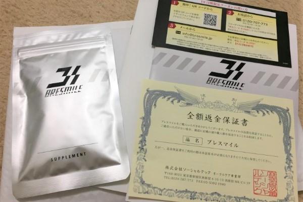 f:id:tsukimiishii:20180402001827j:plain