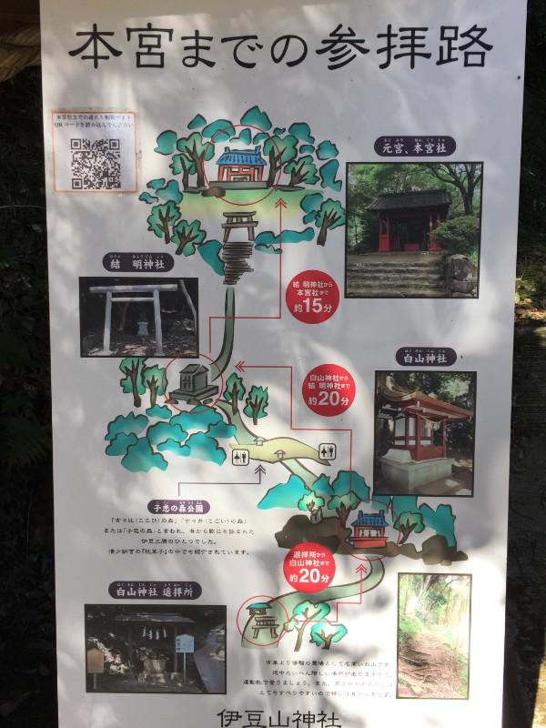f:id:tsukimiishii:20180408204549j:plain