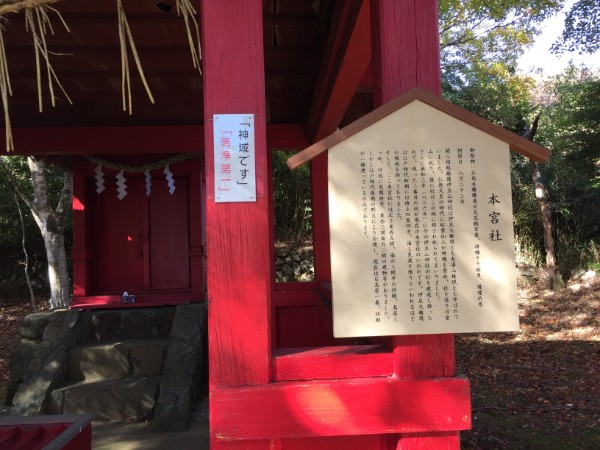 f:id:tsukimiishii:20180408204552j:plain