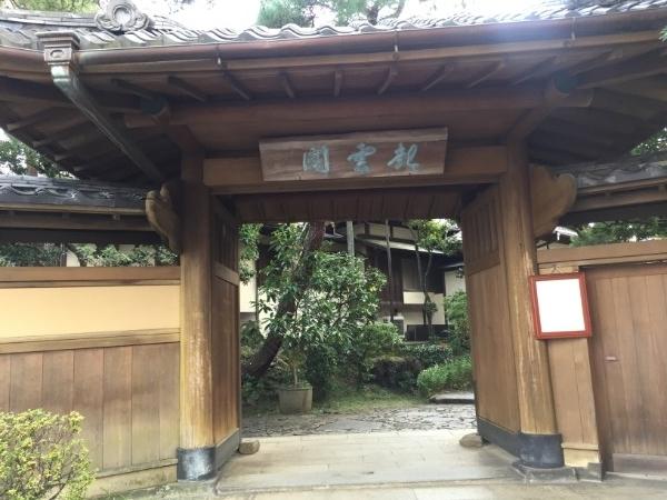f:id:tsukimiishii:20180408204607j:plain