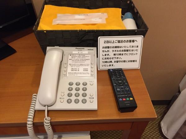 f:id:tsukimiishii:20180417235849j:plain