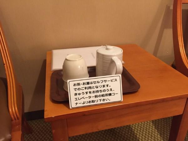 f:id:tsukimiishii:20180417235855j:plain