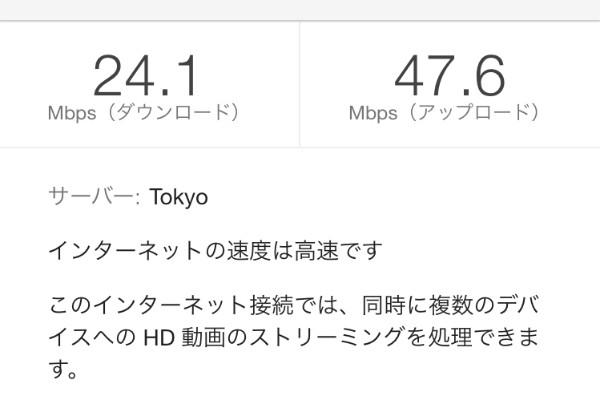 f:id:tsukimiishii:20180417235857j:plain