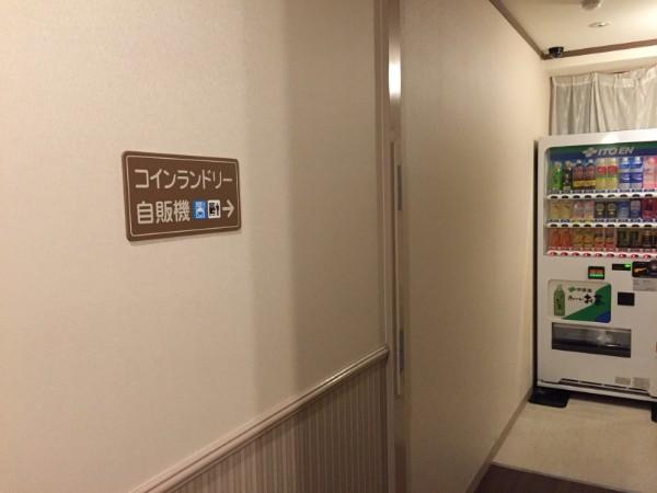 f:id:tsukimiishii:20180417235903j:plain