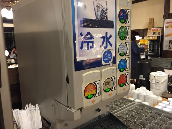 f:id:tsukimiishii:20180417235914j:plain
