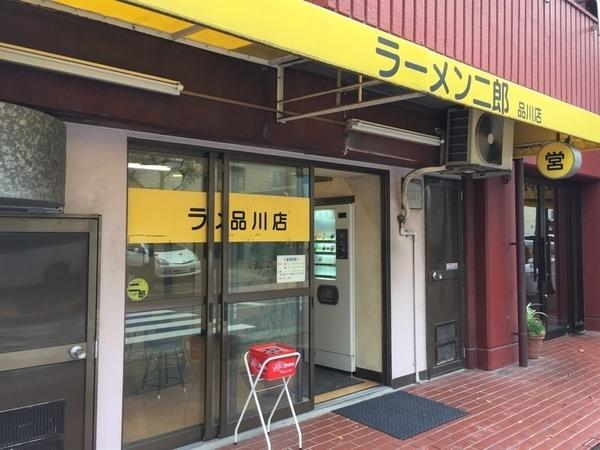 f:id:tsukimiishii:20180903233902j:plain