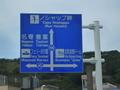 出典:北海道ファンマガジン