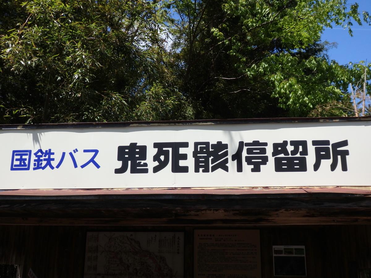 f:id:tsukimorisou:20210512173353j:plain