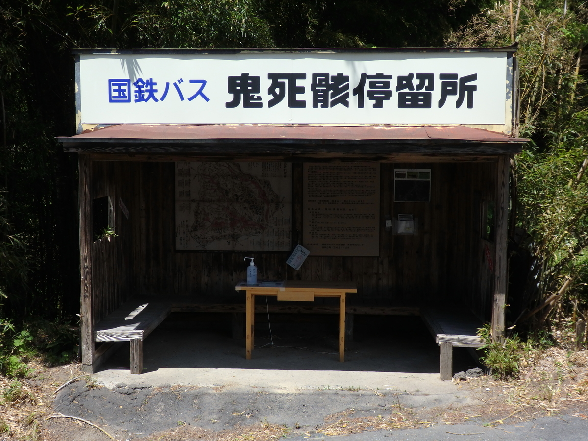 f:id:tsukimorisou:20210512173354j:plain