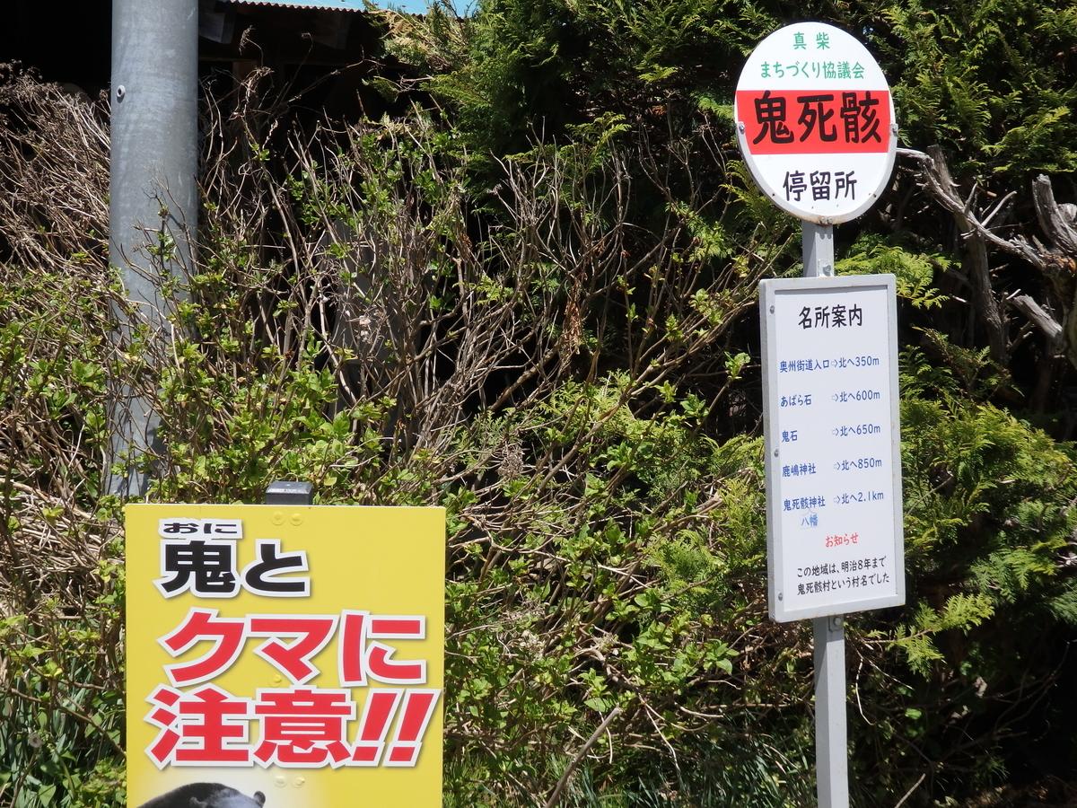 f:id:tsukimorisou:20210512174110j:plain