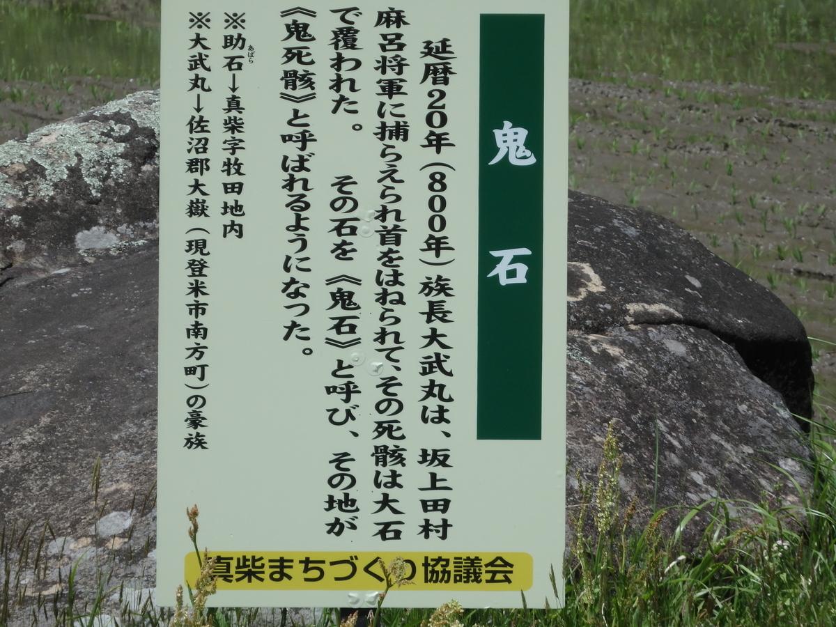 f:id:tsukimorisou:20210512174144j:plain