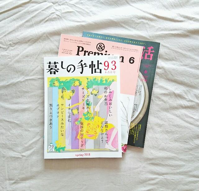 f:id:tsukinamies:20180513150248j:plain