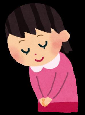 f:id:tsukino-usagi:20170210110434p:plain