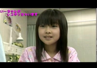 f:id:tsukino-waguma:20051105220758j:image