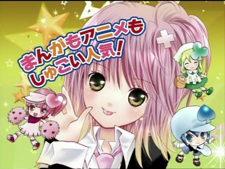 f:id:tsukino-waguma:20080704011410j:image