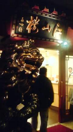 f:id:tsukino-waguma:20081220163809j:image