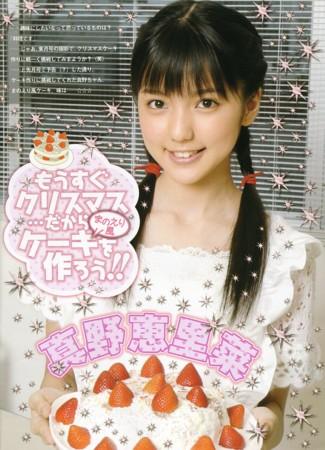 f:id:tsukino-waguma:20081224144603j:image