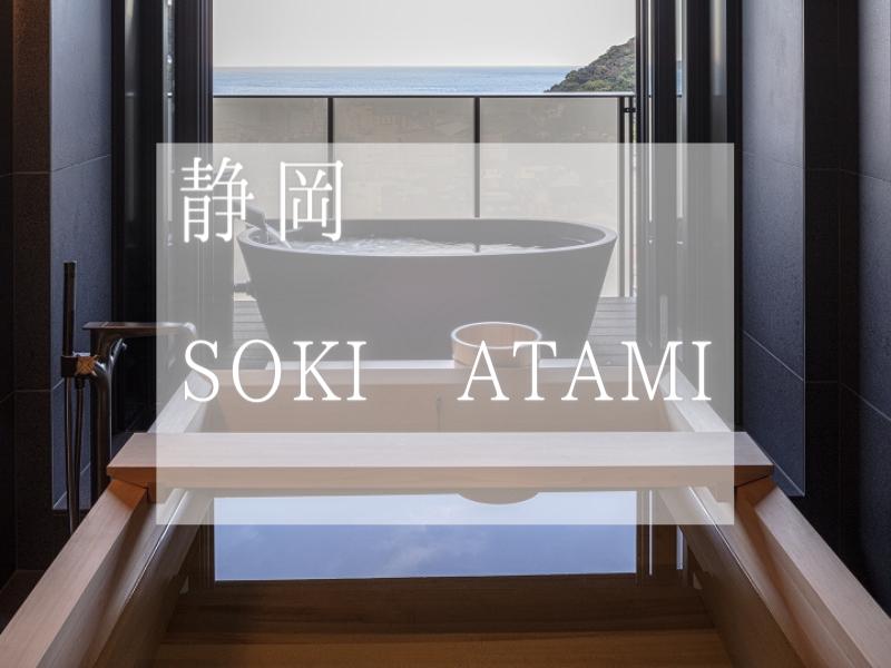 f:id:tsukino0314:20210425234150p:plain