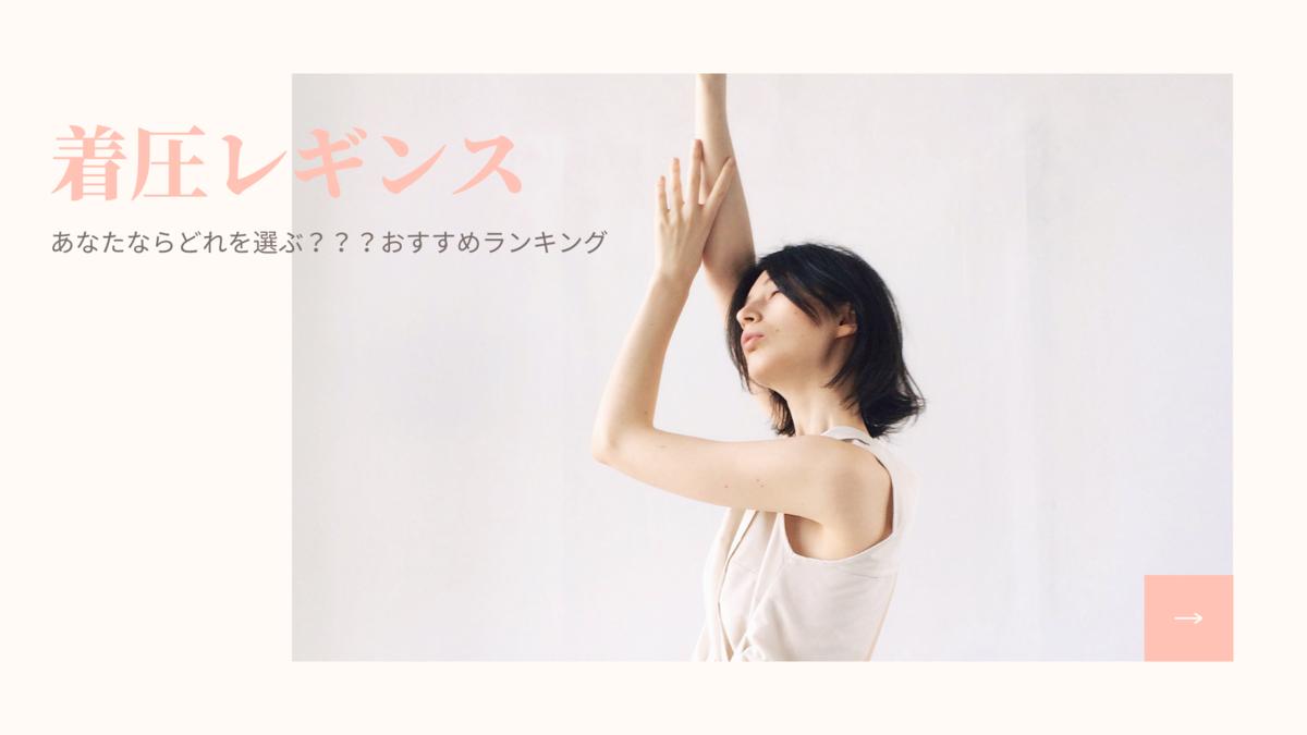 f:id:tsukino0314:20210507163358p:plain