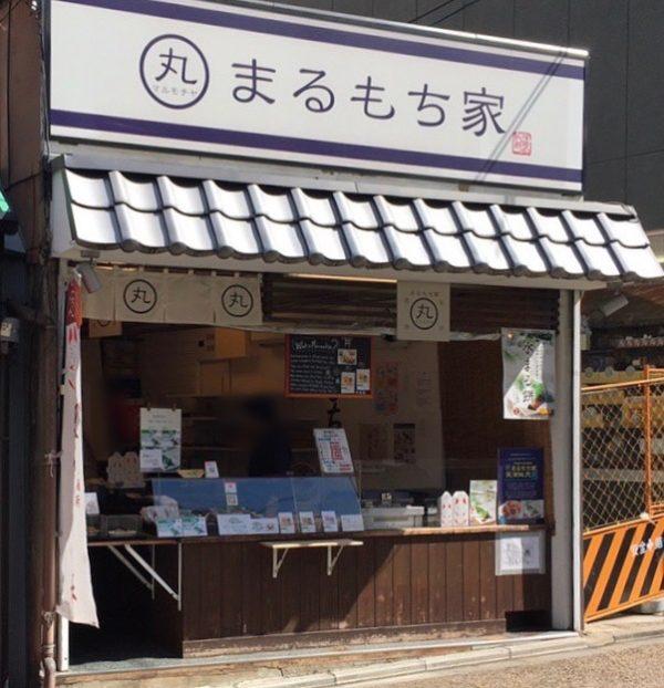 f:id:tsukino0314:20210609142221p:plain