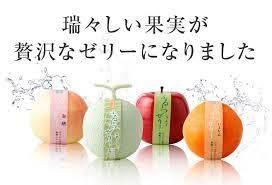 f:id:tsukino0314:20210616145709p:plain