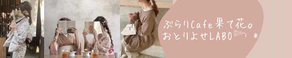 f:id:tsukino0314:20210623125851p:plain