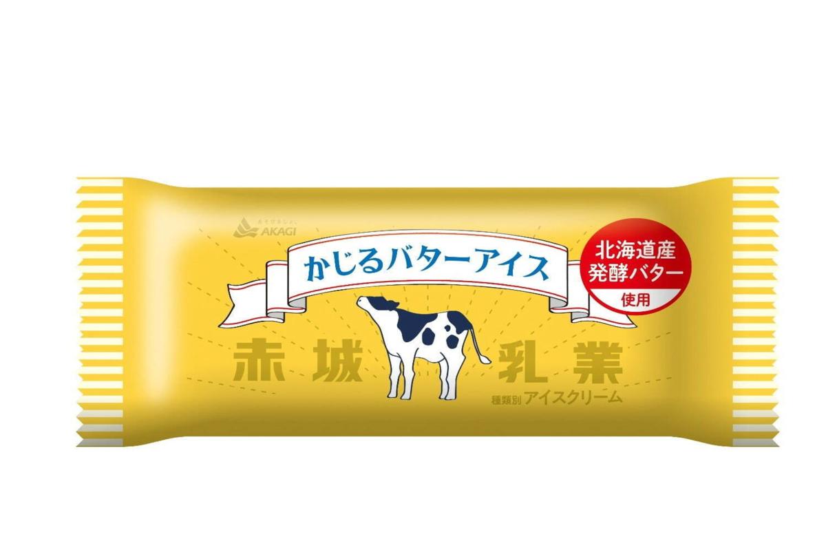 f:id:tsukino0314:20210913143803p:plain