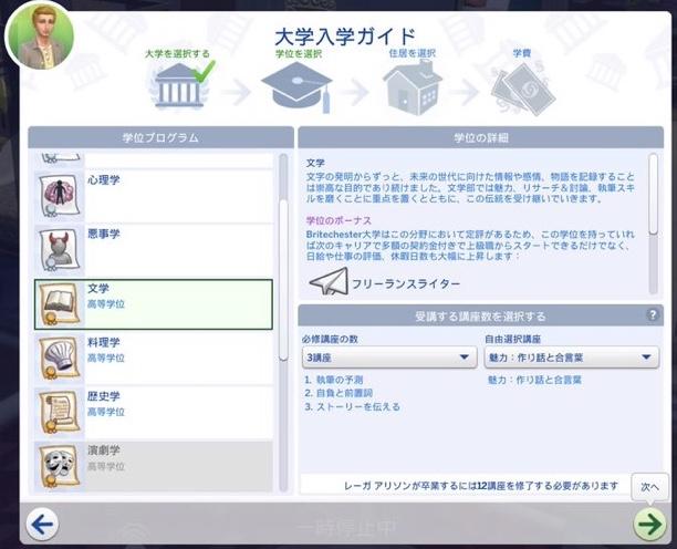 f:id:tsukino0510:20201010211714j:plain