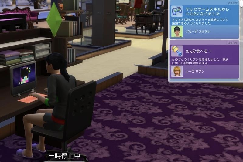 f:id:tsukino0510:20201010211759j:plain