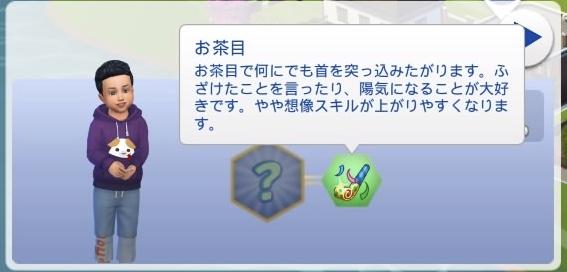 f:id:tsukino0510:20201011205354j:plain