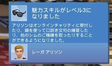 f:id:tsukino0510:20201011211107j:plain