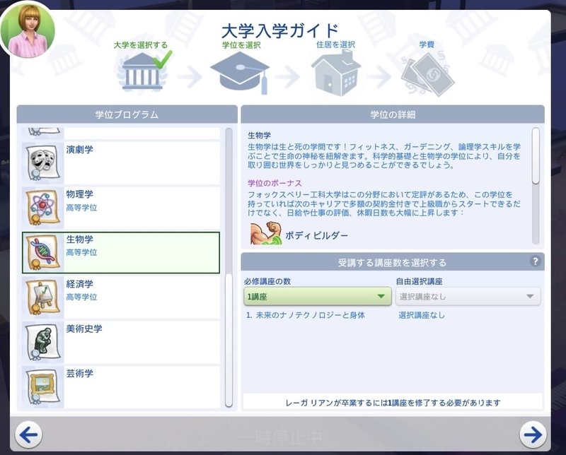 f:id:tsukino0510:20201011211114j:plain
