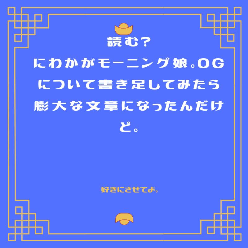 f:id:tsukino25:20190619195513p:plain