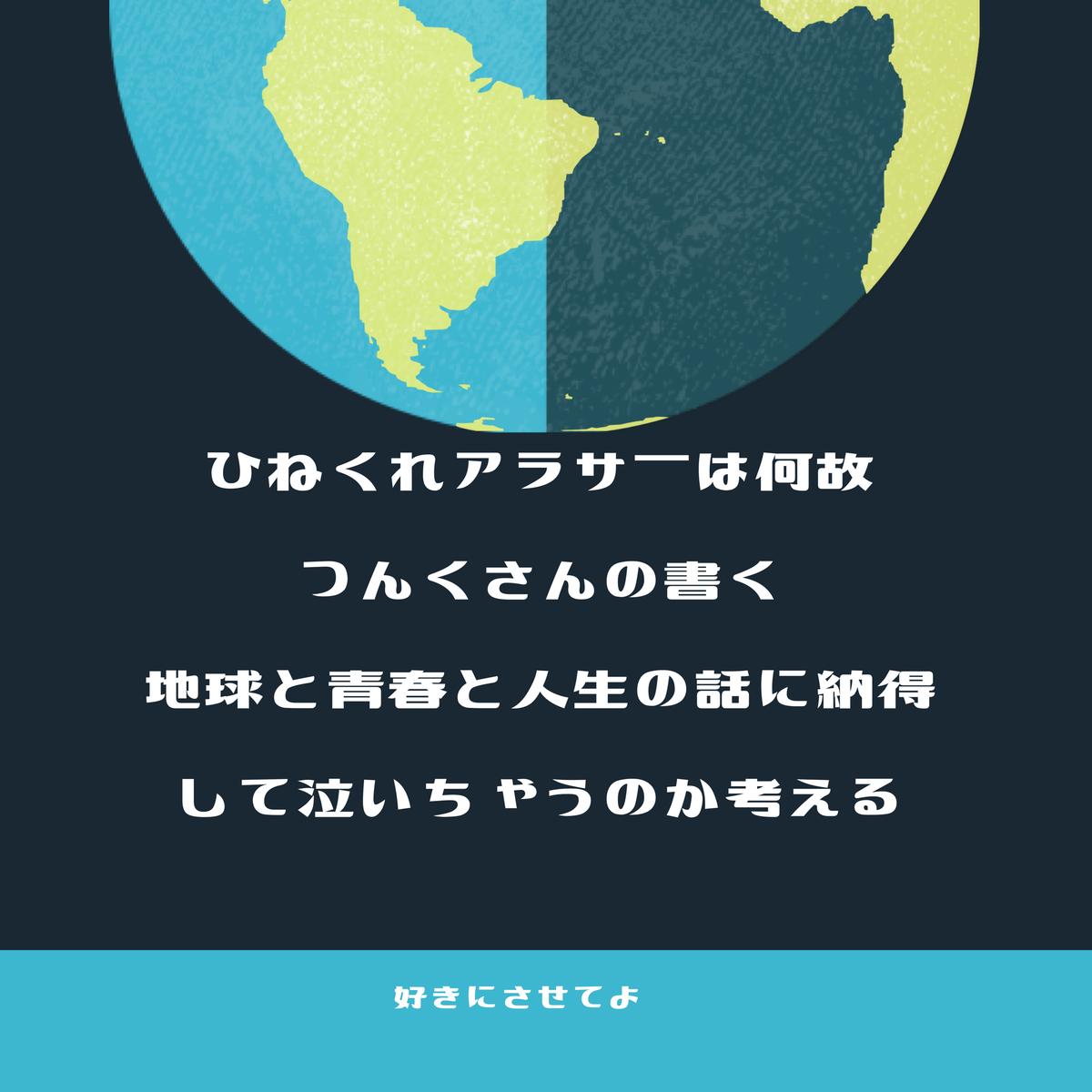 f:id:tsukino25:20190723182741p:plain